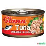 Giana Tonhal Aprított,Olajban 130 gr