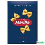 Barilla 500Gr Farfalle Durum Tészta