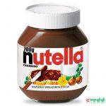 Nutella 700Gr